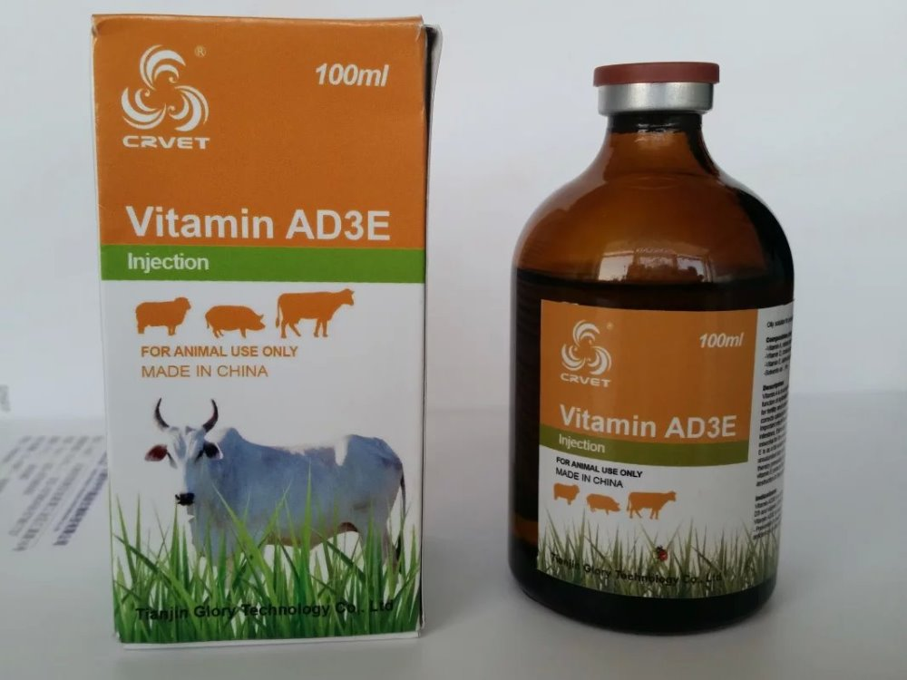 Veterinary Weight Gain Injection Vitamin Ad3E Nutrient Solution