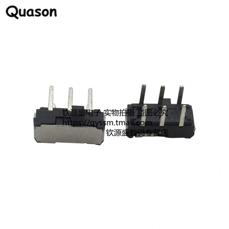 Toggle switch MSK-22 d18 handle 2 mm p2t 2 row second horizontal lateral strike six feet--QYS3 IC Component