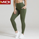 Sexy Mesh Gym Clothes High Waist Sports Leggings Custom Wholesale Women Yoga Pants with Pocket