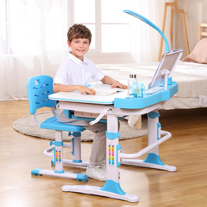 adjustable kids plastic study table design