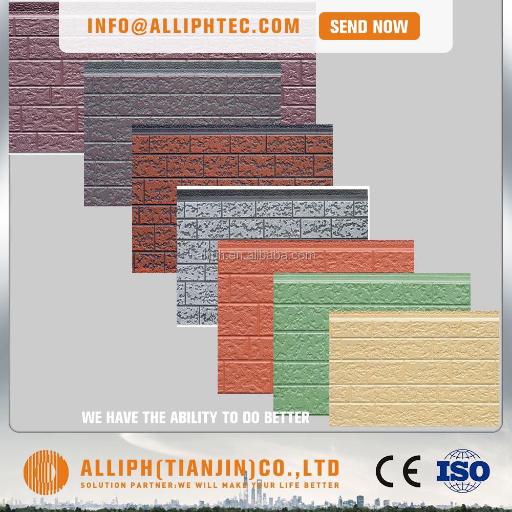 Brique Série Mur Extérieur Panneaux