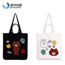 Promotional Eco Friendly Natural Color Handled Style Organic Cotton Shopping Tote Bag