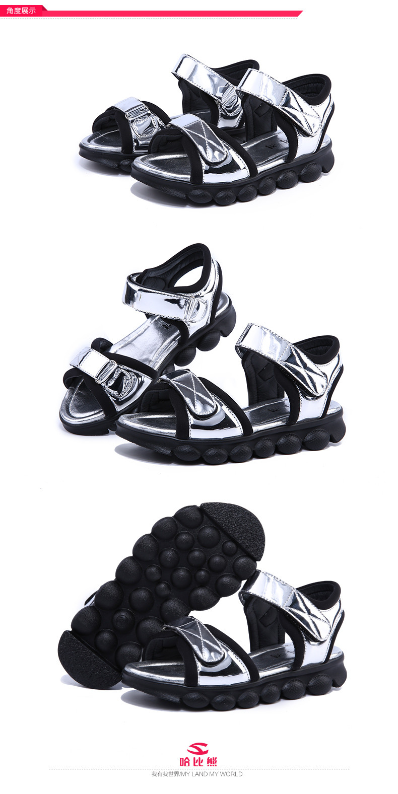 Hobibear China Shoes Factory Fancy Pu Sole Sandals For Girls