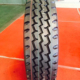 2016 the best selling products made in china all radial steel truck tyre 12.00r24 1200-24 1200/24 1200X24 1224