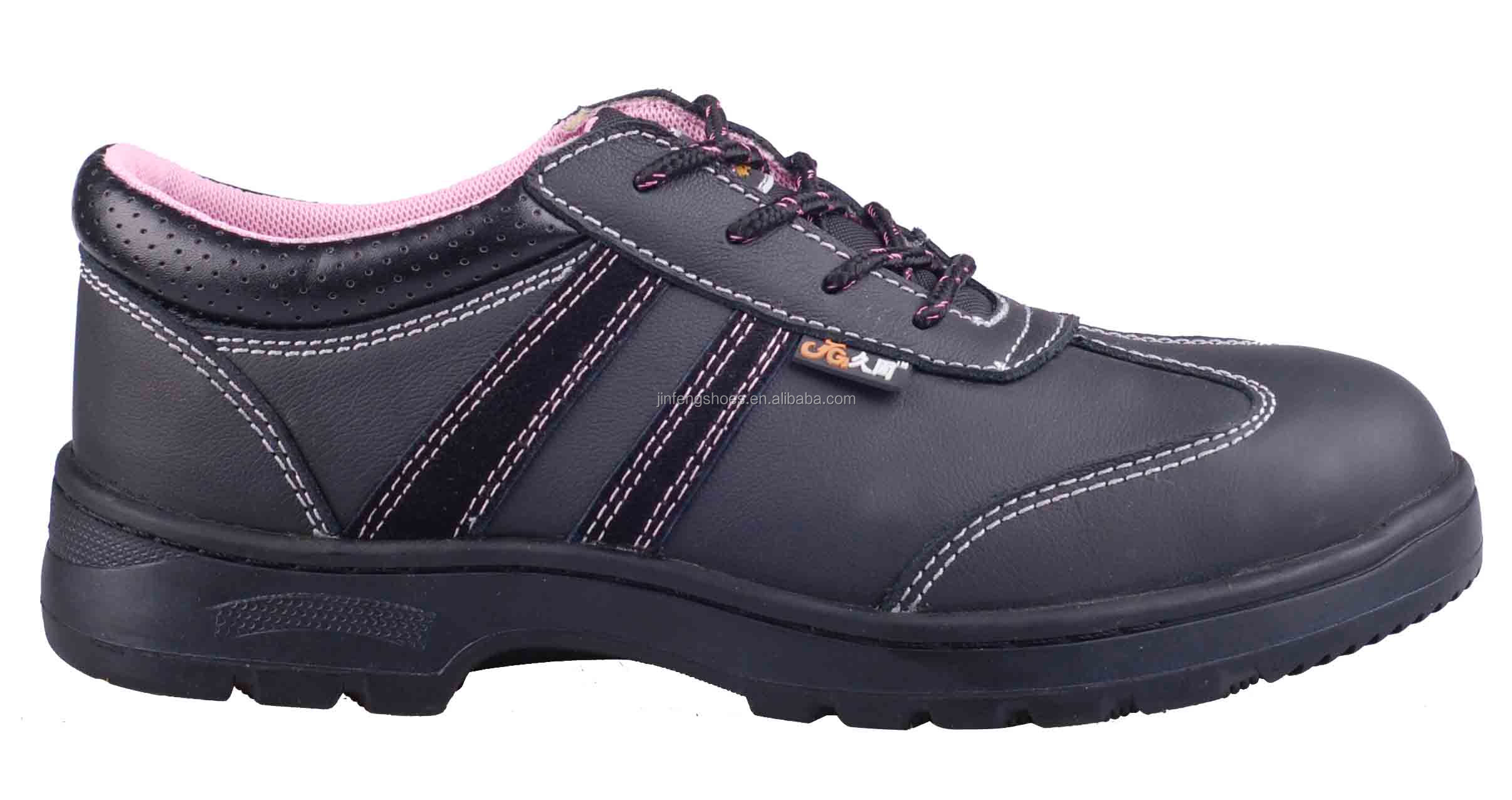 Safety Shoes For Womens Steel Toe