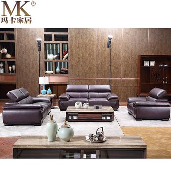 Guangzhou Luxury Leather Living Room Sofa Set Design Home Furniture, View  living room furniture, MAKA SOFA Product Details from Foshan Maka  Furnishing ...