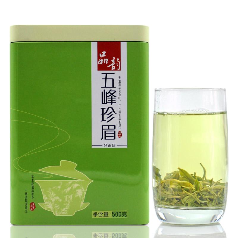 fine China qualite azawad health benefits chunmee green tea price per kg - 4uTea | 4uTea.com