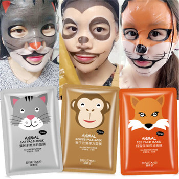 OEM ODM Whitening Animal Mask Face Care Brightening Mask Sheet Moisturizing Cute Animal Face Mask