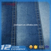 factory price 100% Cotton Denim Fabric with high quality
