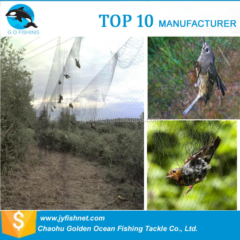 Black Nylon bird mist net / Bird trap net