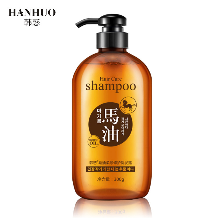 Wholesale Hanhuo horse oil smoothing black hair care shampoo