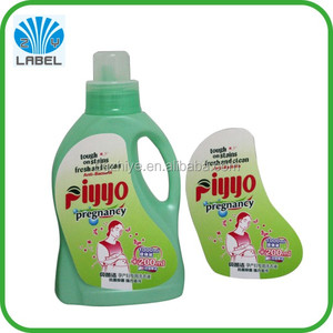 Printing cleaning household plastic bottle label,waterproof customized detergent bottle label