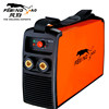 high quality inverter welding machine mma