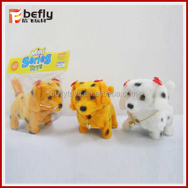 Battery operated stuffed dog toy with light