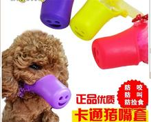 2017 hot sale Pet Accessories Dog Leash Supplies