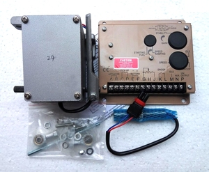 Full Set price generator speed control unit with diesel generator actuator generator speed sensor