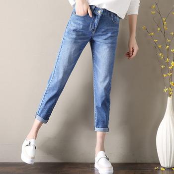 Recto Pierna Pantalon Mujer Jeans Casual Mujeres Pantalones Vaqueros De Pierna Ancha Buy Jeans De Pierna Ancha Jeans De Pierna Ancha Para