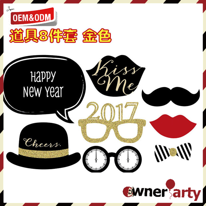 Dress-up Party Favors Kits 2017 New Year Celebration Photo Booth Props