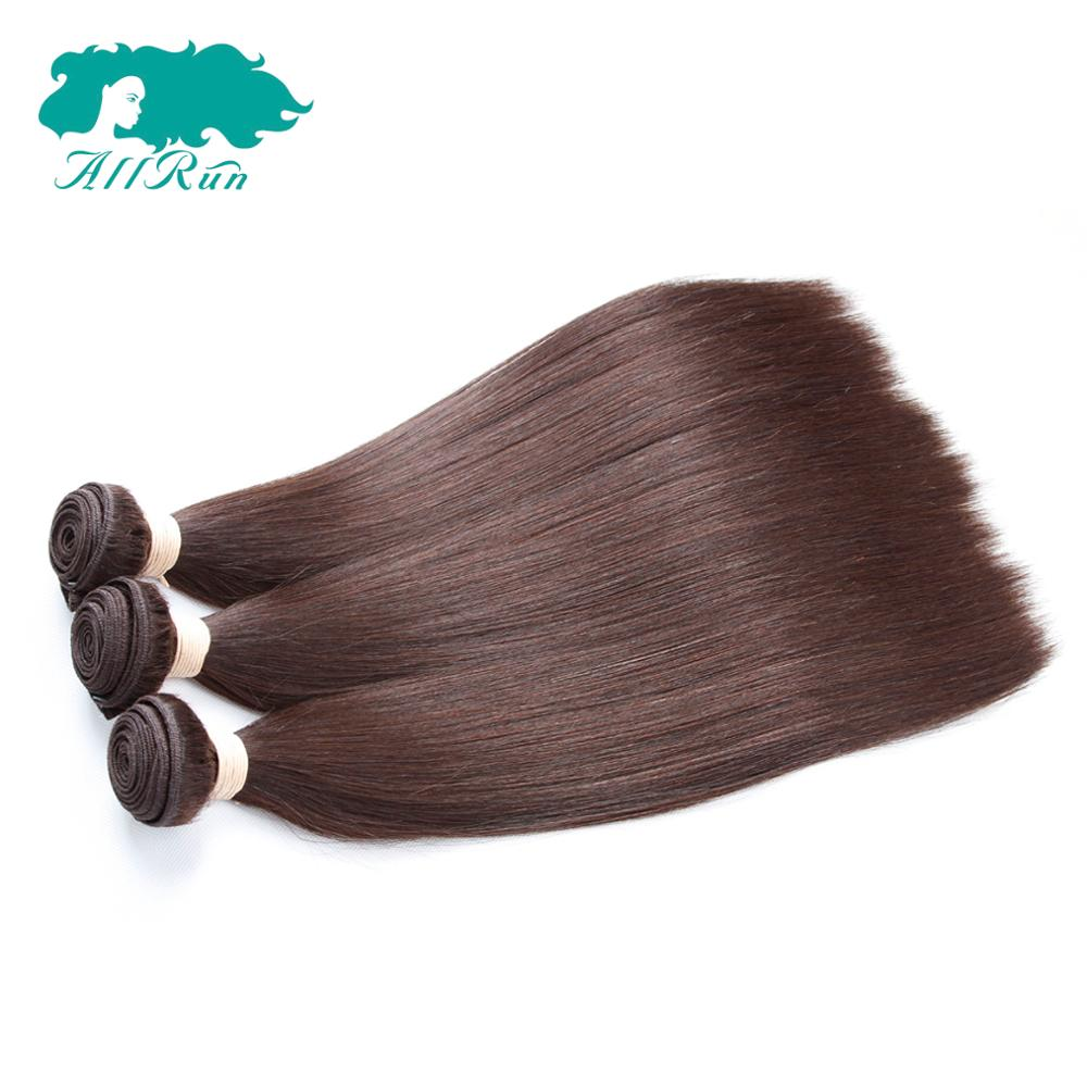 Fashion Expression Hair Weave Color 2 Straightcolor Design Hair