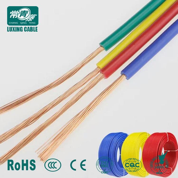 Bv Bvv Bvvvb Bvr Electric Power Cable To Iec Bs Standard