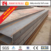 new goods ! structural steel weights steel h beams weight chart for sale