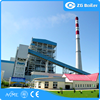 Newest design coal thermal power plant