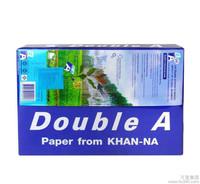 A4 Paper/a4 Copy Paper Manufacturer In China A4 Paper/a4 Copy ...