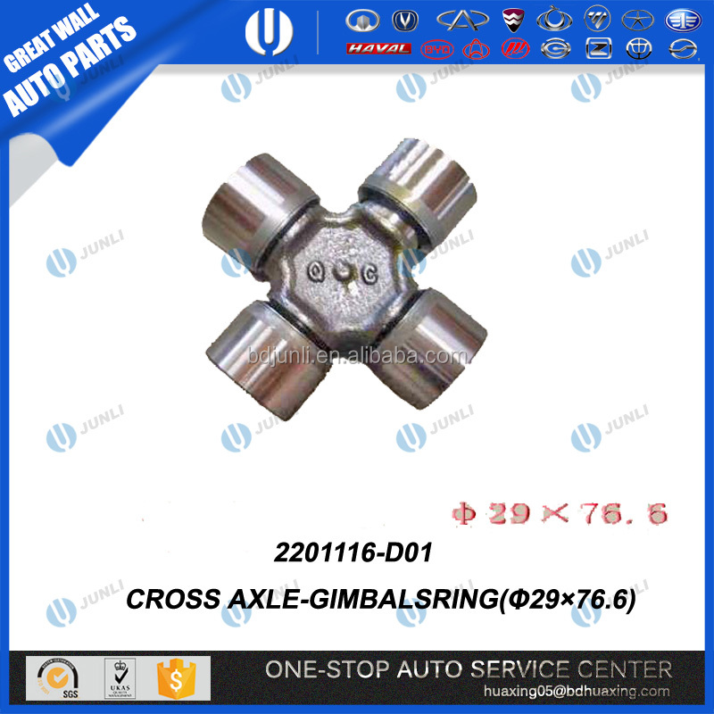 2201116-D01 CROSS AXLE-GIMBALSRING(29*76.6) FOR 4*2 GW DEER ALL CHINESE AUTO PARTS
