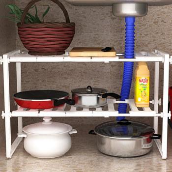 XM_432D 2 Tier Shelf Under Sink Storage Organizer