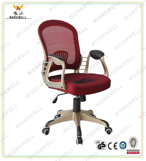 Workwell ergonomic modern executive office chair nylon mesh fabric for chair Kw-F6027