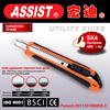NEW PRODUCTS Mini cutter knife utility knife blade Utility knife