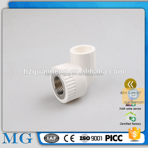 MG-A 1338 pipe elbow center