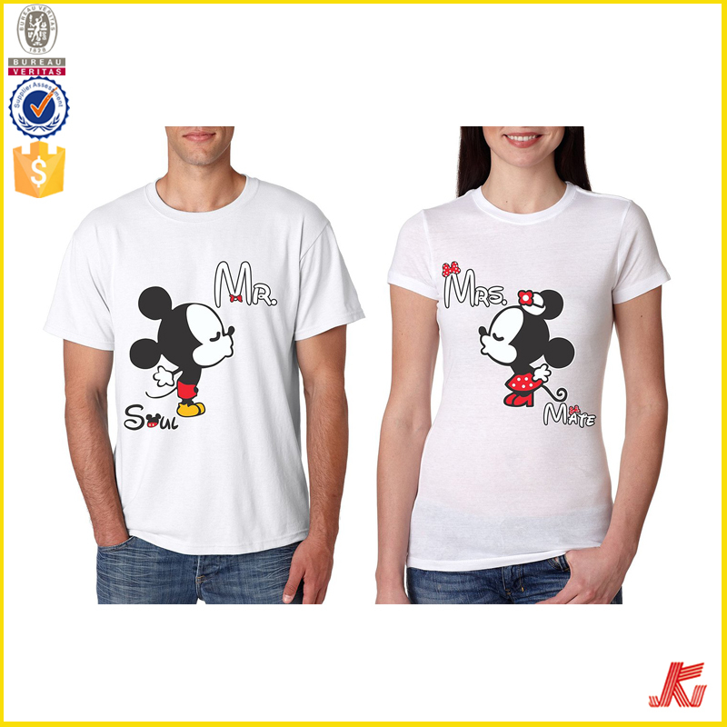 Lovely Couple Shirts Design For Lovers Fashion Design