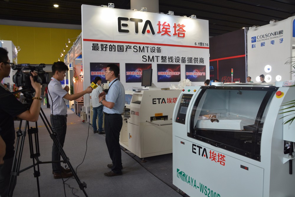 Shenzhen ETA Technology Co. 23