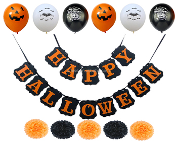 17g Tissue Paper Pom Poms Happy Halloween Banner Balloon Cheap