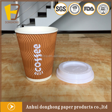 8oz custom logo biodegradable printed ripple wall Paper Cup