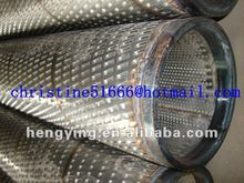 2012 hot sale sand control tube,precise punched slotted screen