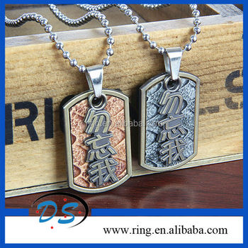 Long lasting jewelry meaning eternal love couples pendants necklace long lasting jewelry meaning eternal love couples pendants necklace aloadofball Choice Image