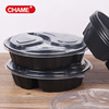 100% food grade lunch boxes Disposable takeaway food plastic pp black food container