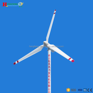 15KW windmill turbine generator (horizontal-axis,low start speed,can contact to state grid)