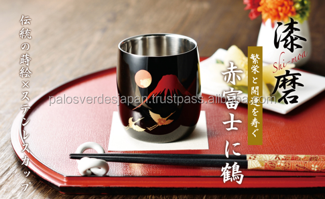 Light weight wholesale tea double layer cup with traditional Yamanaka