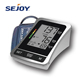 Factory Price Electronic Arm Ambulatory Blood Pressure Monitor