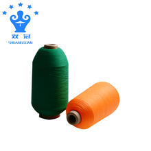 Best price wholesale colorful imitation nylon yarn