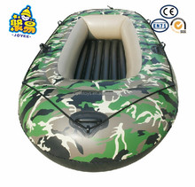 3 adult +1 child PVC inflatable rib boat with pedal