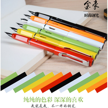 jinhao 599 fashion colorful fountain pen inking pens 0.35mm 0.5mm extra fine nib luxury pens for writing free shipping