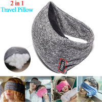Hot 3d cotton fabric Trtl soft Support Travel Neck Pillow Eye Mask air car u shape sleep neck pillow 2 in 1 memory foam