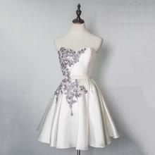 2d3694600837d Seksi Mezuniyet Elbise Tanıtım, Promosyon Seksi Mezuniyet Elbise ...