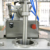 Full automatic lime liquid pouch packing machine