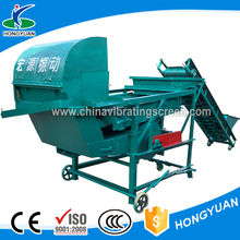 Wheat seed cleaning equipment farm grain cleaner for sale