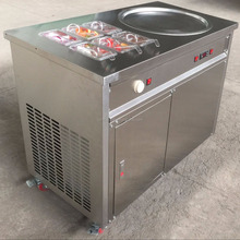 Fry Ice Cream Machine Thailand Roll Fried Ice Cream Machine double pan fried ice cream rolls machine SHANGHAI FACTORY